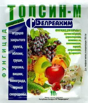 Фунгицид топсин м: инструкция по применению