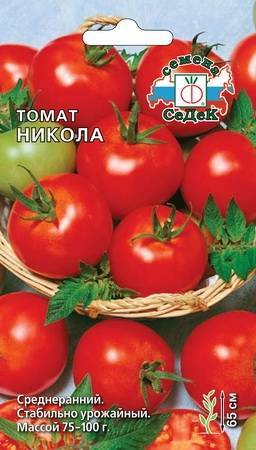 Настоящий сибиряк: томат «никола», его характеристика и описание сорта
