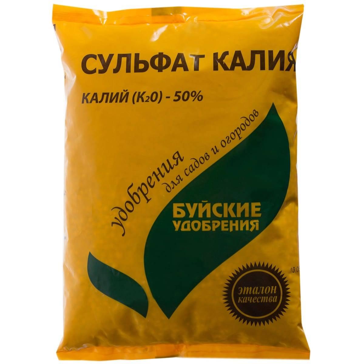 Сульфат калия — удобрение, применение на участке