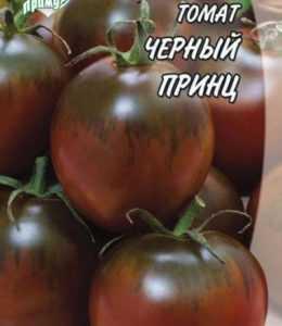 Сорт томата черный мавр