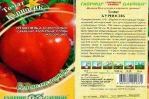 Томат оля f1: описание, фото, отзывы о сорте помидоров