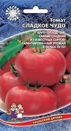 Сорт томата мохнатый шмель: описание, фото, посадка и уход