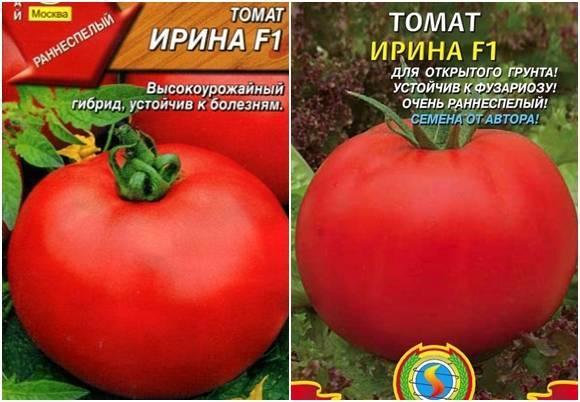 Томат ирина f1: отзывы, фото и описание сорта
