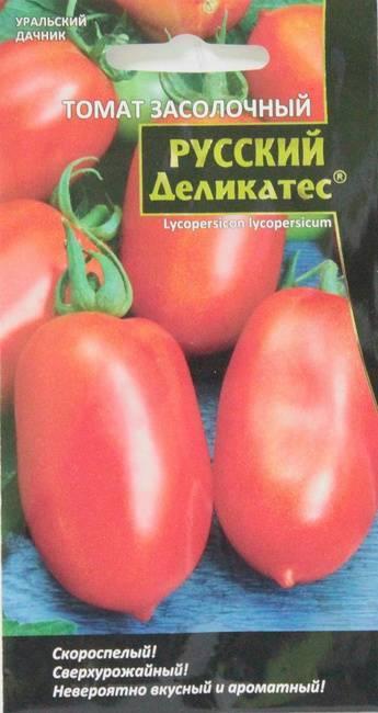 «деликатес» на столе: особенности и описание среднераннего сорта томата