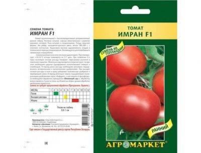 Как получить семена помидор