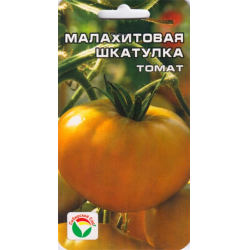 Описание томата сорта «малахитовая шкатулка»: фото, видео + отзывы