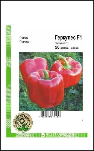Перец геркулес f1 — описание и характеристика сорта