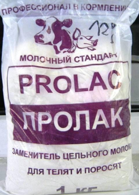 Статьи по кормлению свиней на piginfo    кормовые добавки и стимуляторы роста для свиней