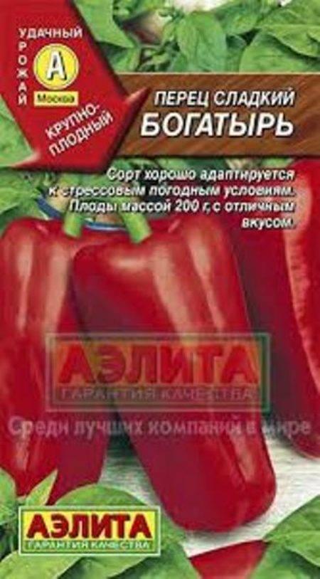 Почему стоит выращивать гибридный перец «атлант» и чем он может вас удивить