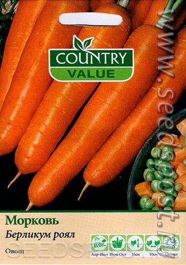 Морковь Берликум роял