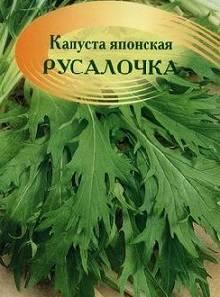 Особенности выращивания японской капусты