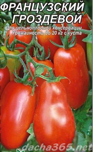 Томат французский гроздевой: описание сорта, особенности выращивания