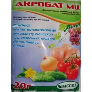 Фунгицид кардио топ: инструкция по применению препарата для винограда