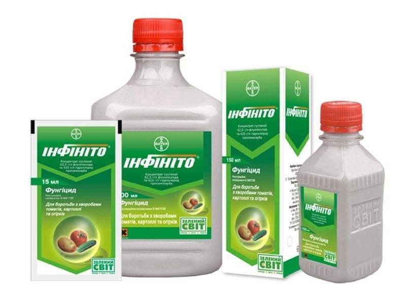 Инструкция по применению фунгицида инфинито и нормы расхода