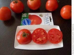 Задорный томат хали-гали: описание неоднозначного сорта
