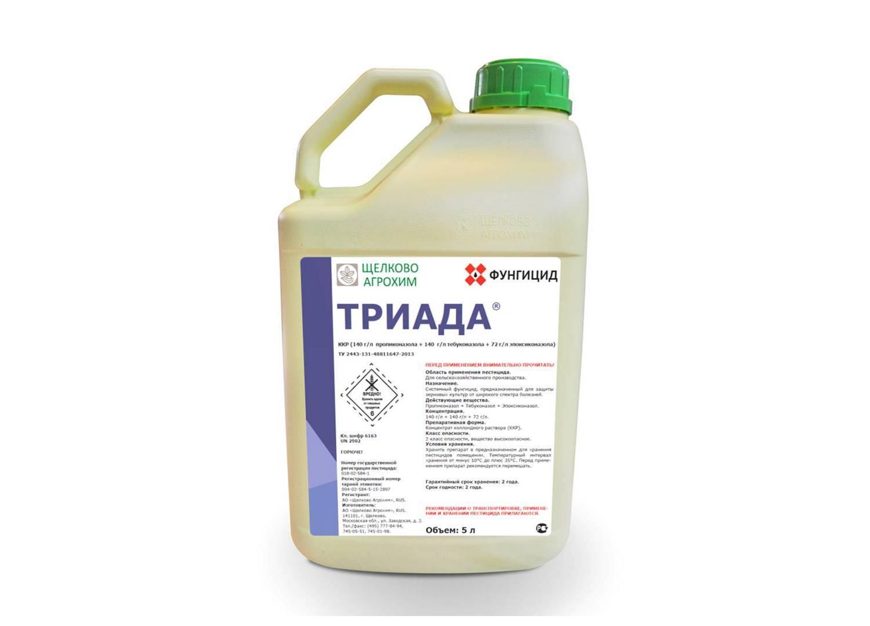 Триада — альтерагро - семена и средства для защиты растений