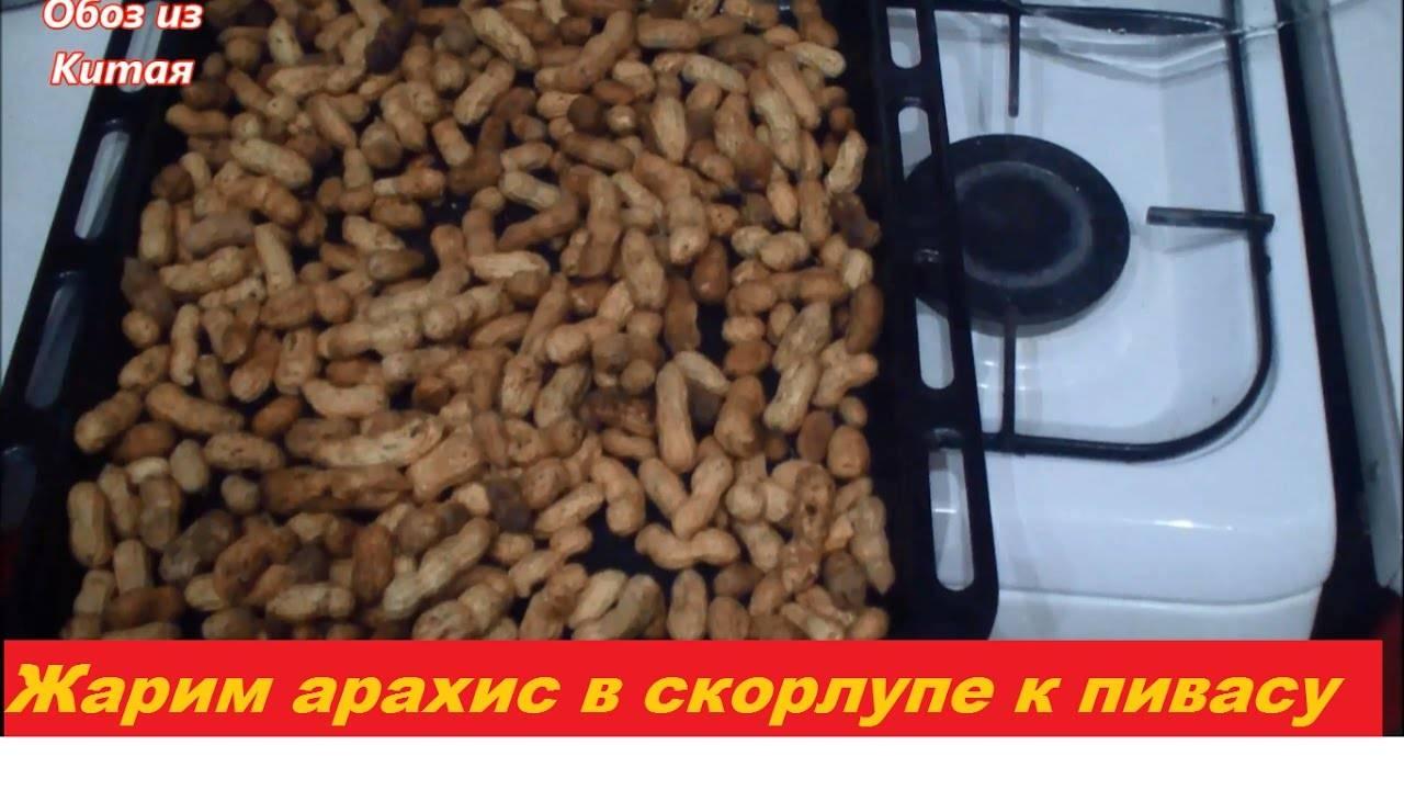 6 способов пожарить арахис на сковороде, в микроволновке, в духовке