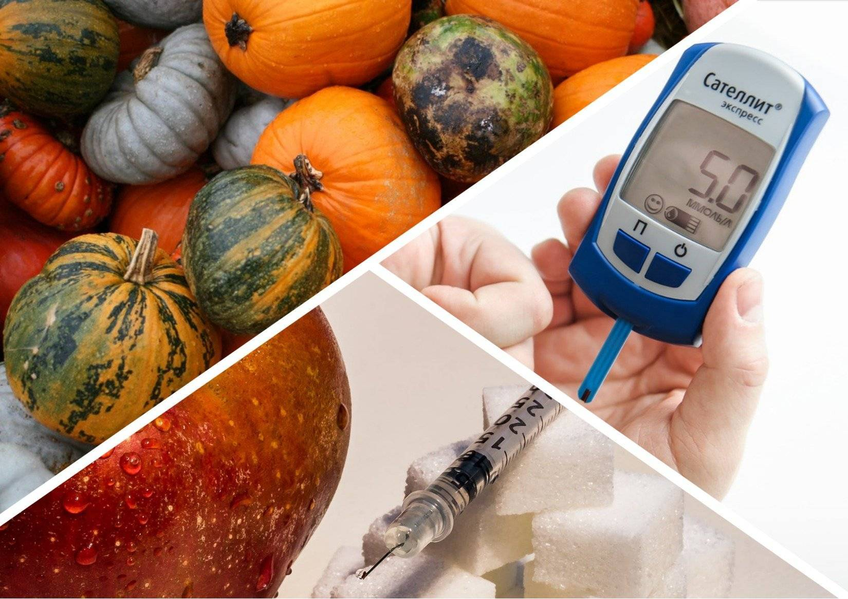 Тыква при диабете: польза и вред, можно ли есть