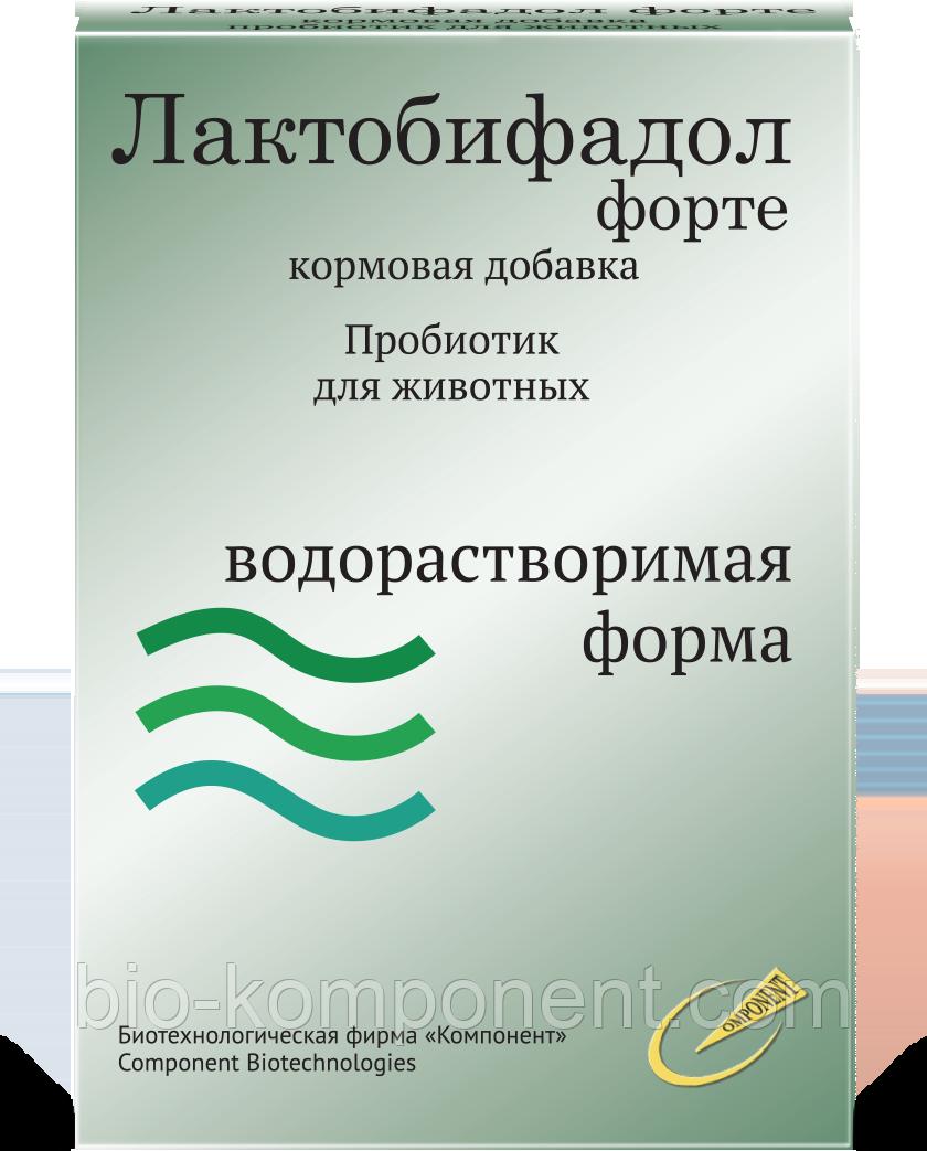 Применение лактобифадола в сочетании с лизином при откорме бройлеров. - pdf скачать бесплатно