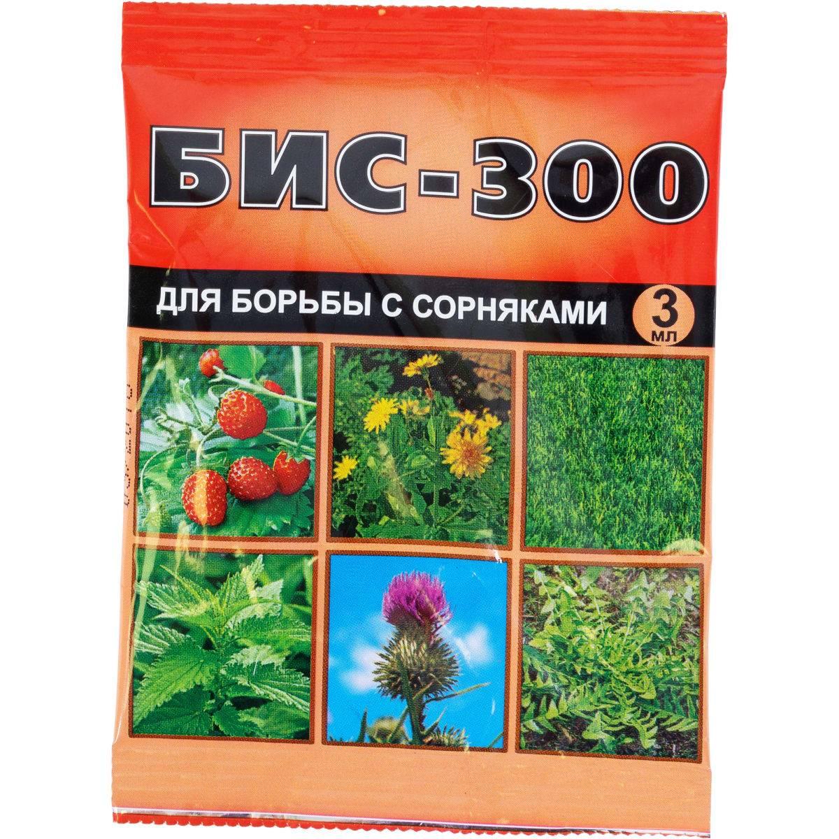 Лучшее средство для борьбы с сорняками — гербицид «линтур»