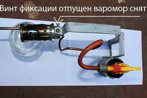 Как сделать дым-пушку своими руками: подробная инструкция