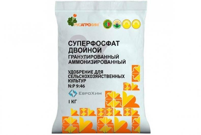 Двойной суперфосфат: применение на огороде, состав