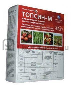 Фунгицид топсин: сильное лекарство, но – будьте осторожны! - вредители и болезни растений - 2020