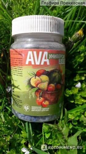 Какие растения можно подкармливать удобрением ава. особенности использования препарата и отзывы о нем