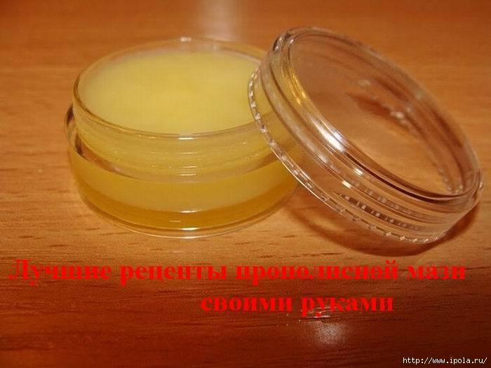 Приготовление и применение прополисного масла
