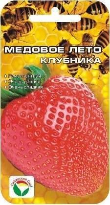Сорт клубники медовая: характеристики, выращивание, уход