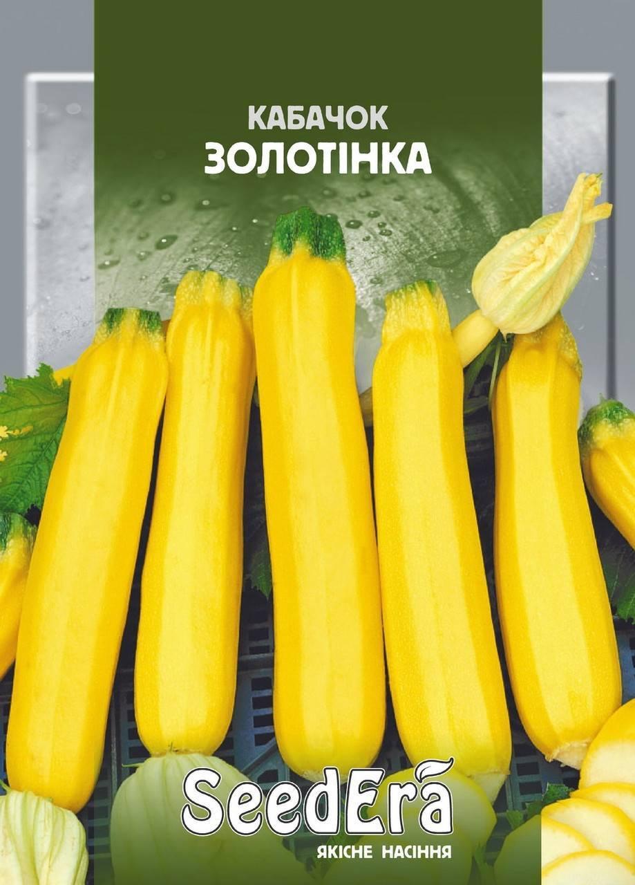 Лучшие сорта кабачков и цукини 2020 для открытого грунта