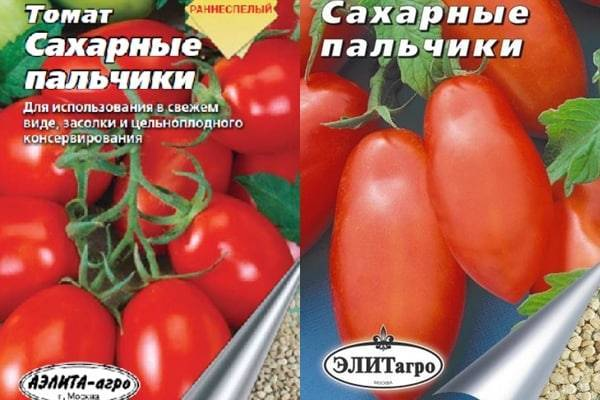 Сорт томата дамские пальчики