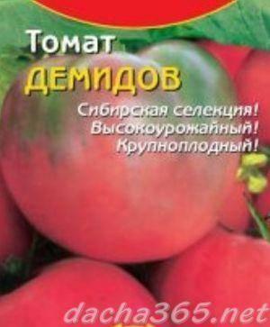 Томаты сорта «демидов»: описание и советы по агротехнике