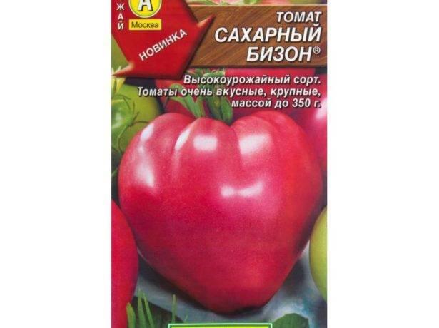 Характеристика и описание томата «сахарный бизон». отзывы о сорте