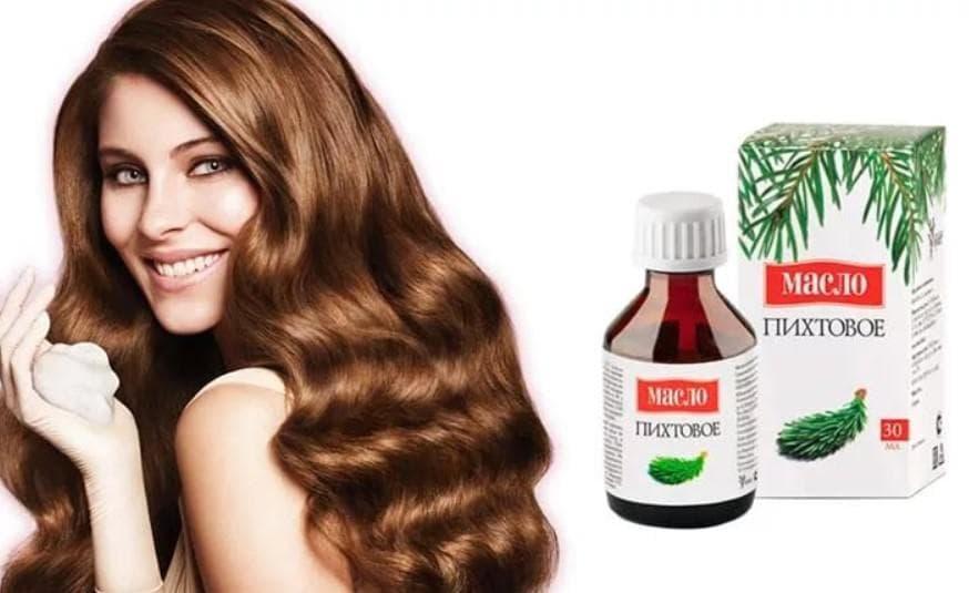 Масло пихты для волос: применение и отзывы
