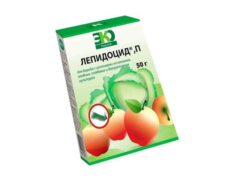 Избавиться от яблоневой плодожорки — топ-13 применяемых инсектицидов