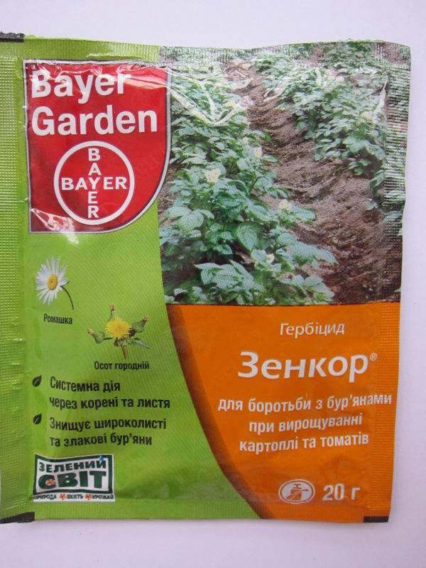 Зенкор: инструкция по применению на картофеле