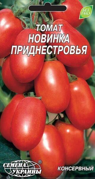 Томат новинка приднестровья: описание, фото, отзывы