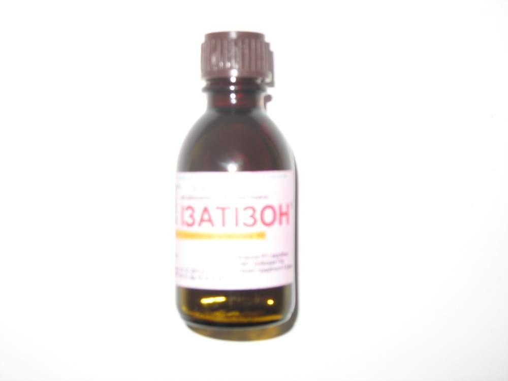 Изатизон (1 фл