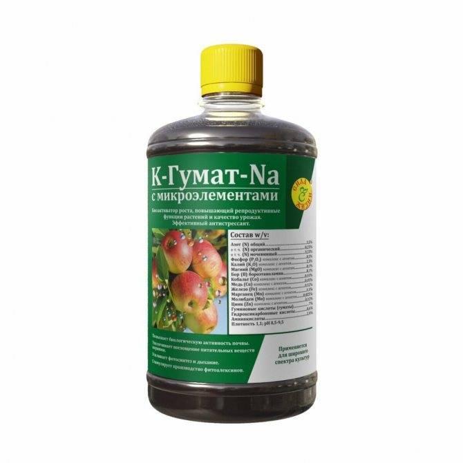 Гумат калия жидкий — применение, польза, дозировки для разных видов растений