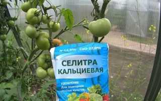 Инструкция по применению удобрений гуми, польза для растений