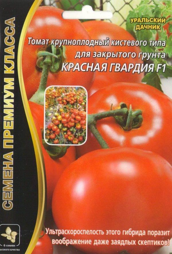 """Томат """"французский гроздевой"""": описание урожайности и другие характеристики сорта, рекомендации по выращиванию и фото плодов-помидоров"""