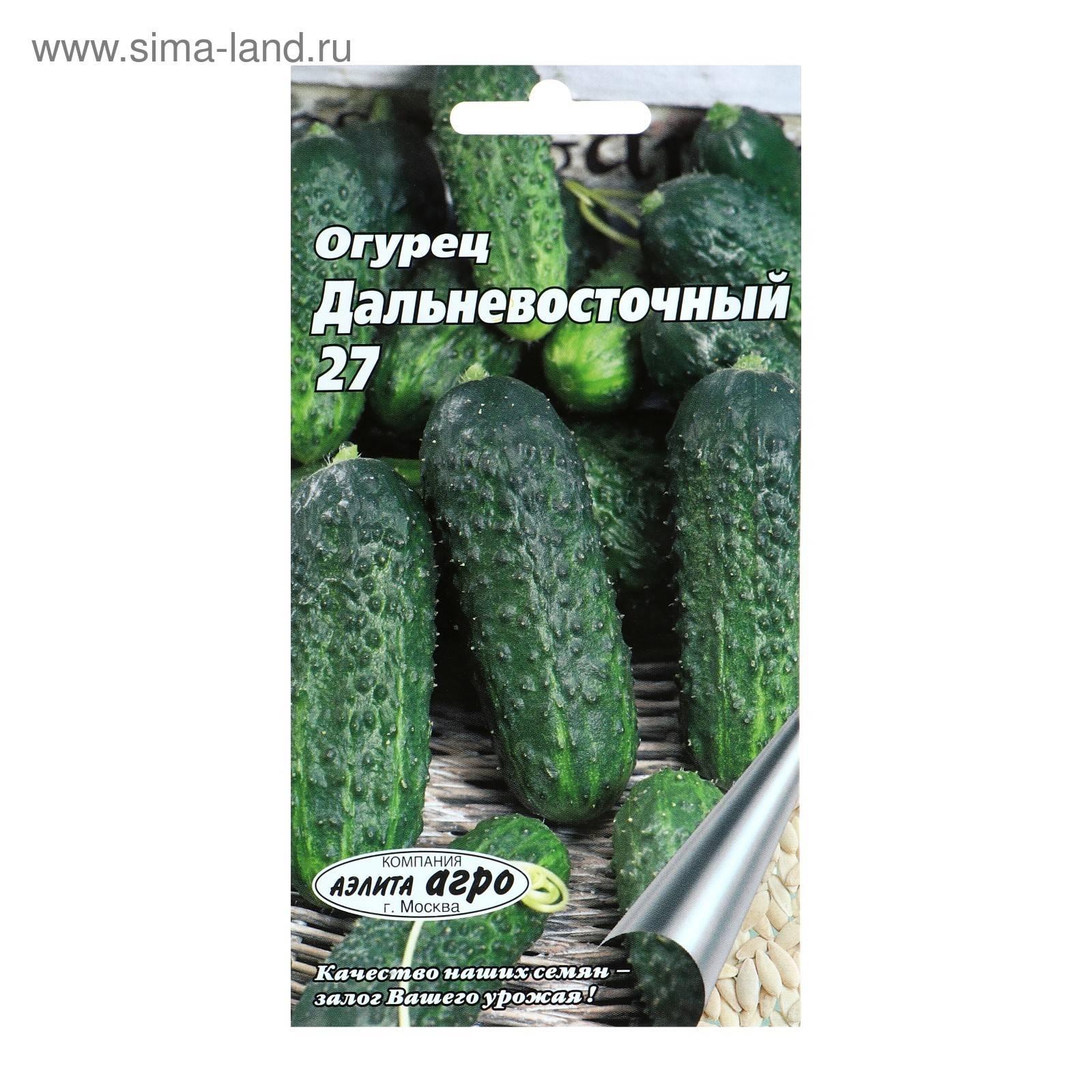 Характеристика и описание огурца сорта дальневосточный 27, выращивание