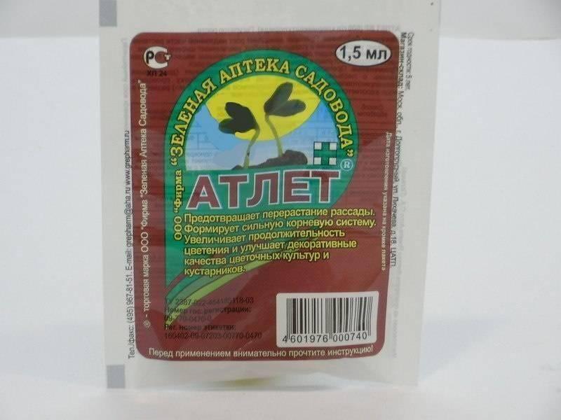 Использование препарата «атлет» для выращивание рассады: инструкция и отзывы