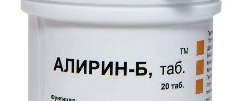 Инструкция по применению глиокладина, отзывы потребителей