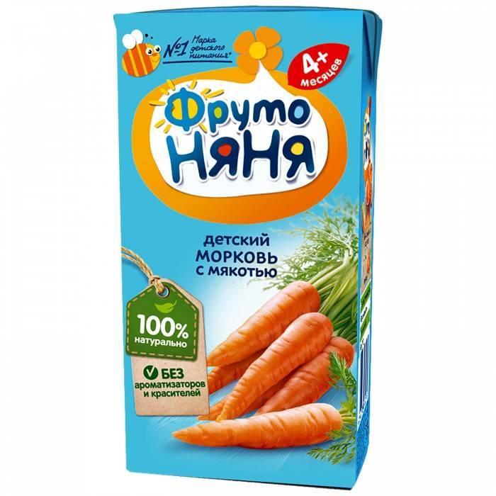 Морковь зимний нектар: описание, фото, отзывы
