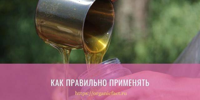Мёд с прополисом: описание, польза и вред, особенности употребления