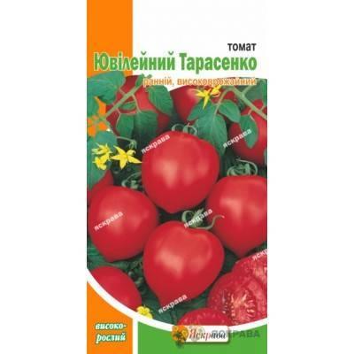 Помидоры «юбилейный тарасенко»: описание, агротехника выращивания