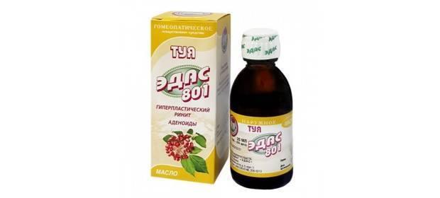 Как используется масло туи при аденоидах