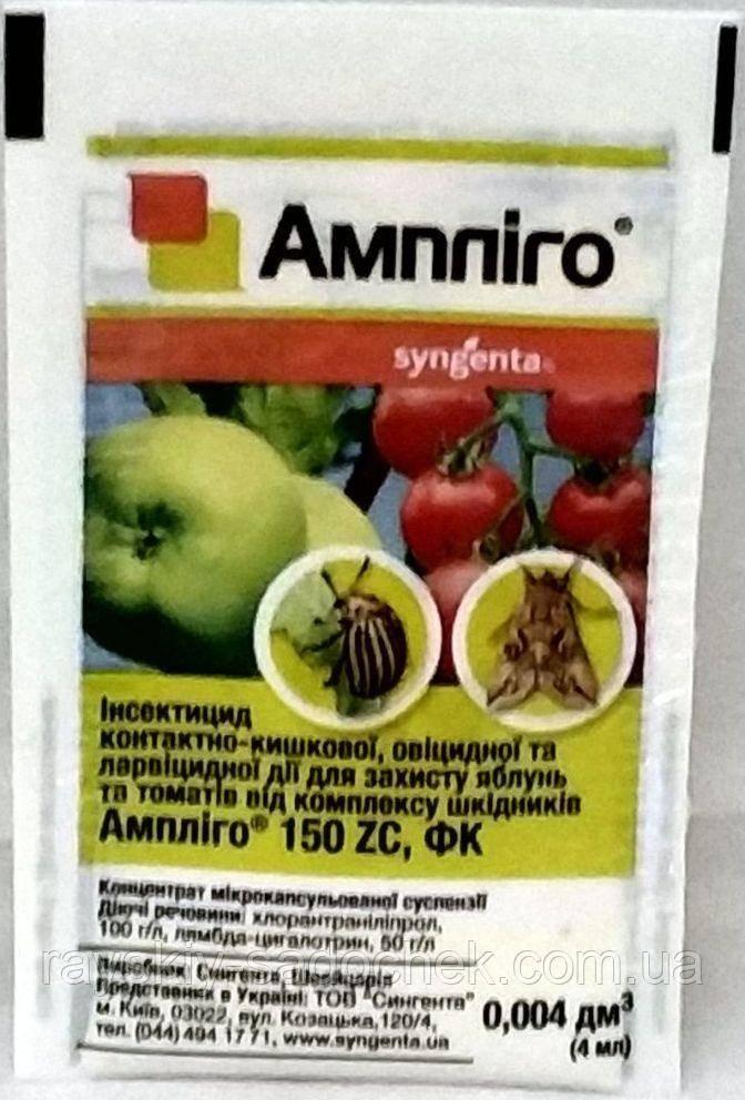 Инструкция по применению гербицида аксиал, нормы расхода и аналоги